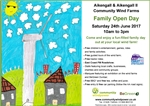 Aikengall & Aikengall II Family Open Day - 24/06/17 10-3pm
